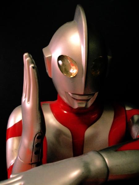 """Ruishi 18"""" Ultraman"""