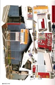 Papercraft-building-Fotomo