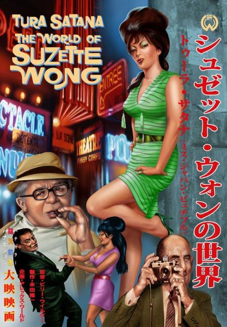 Sexy Suzette Wong