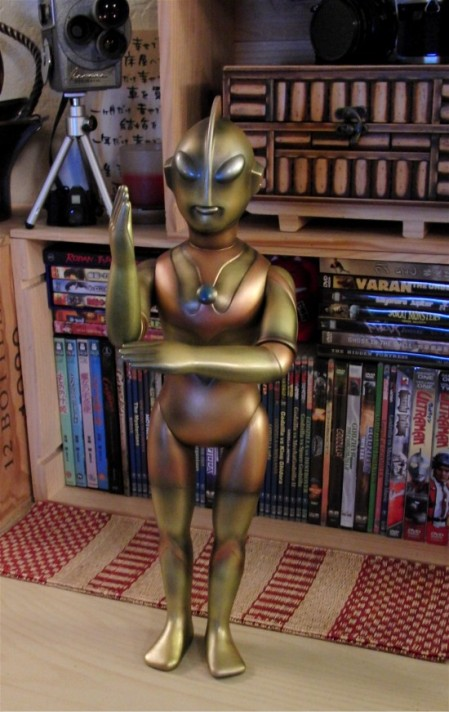 Ultraman Copper & Brass