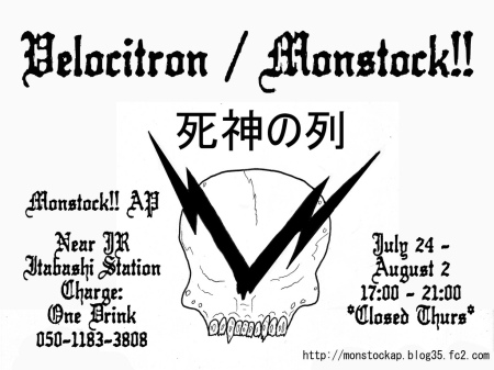 VELOCITRON@MONSTOCK Flyer