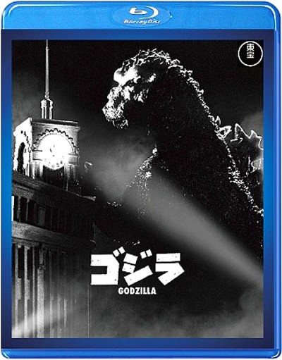 Gojira Japanese Only Blu Ray