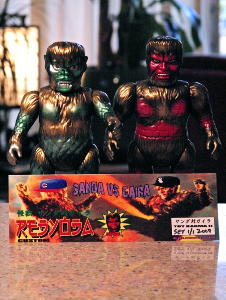 Sanda vs Gaira set!