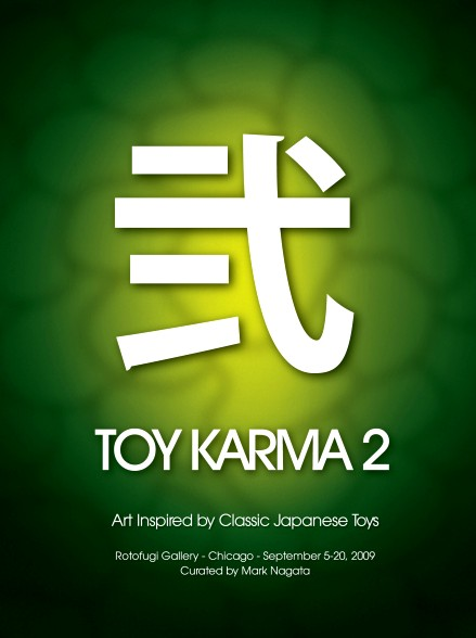 toy karma flyer