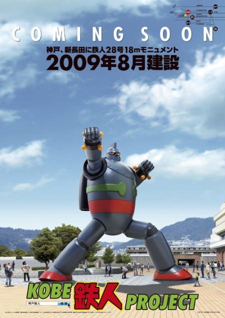KOBE Project Tetsujin T-28