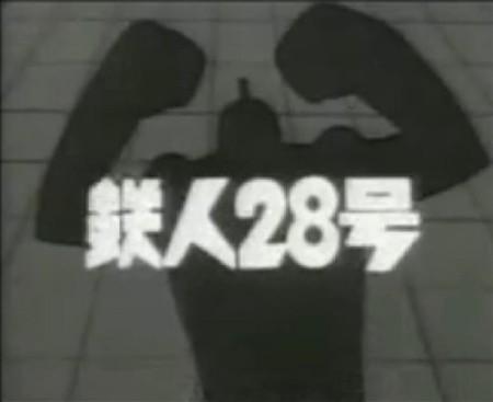 T-28 Screenshot