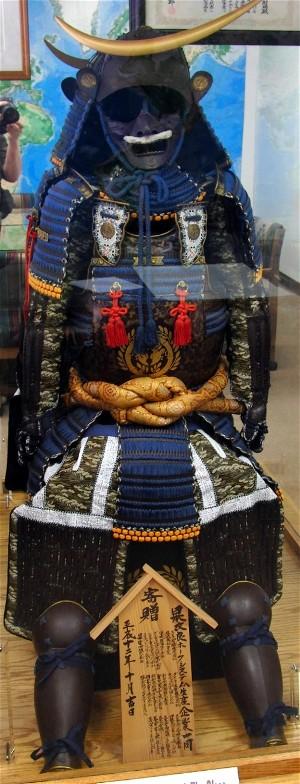 WSMR Samurai!